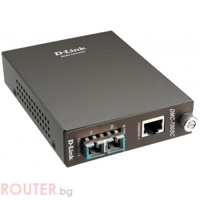 Медиа конвертор D-LINK 1000BaseT to 1000BaseSX Multimode Media Converter