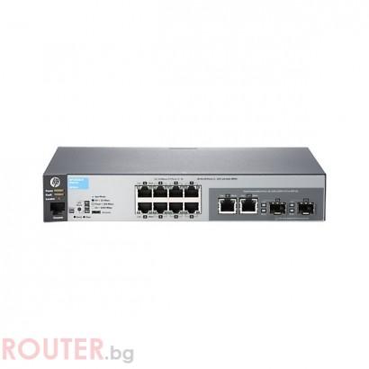 Мрежов суич HP 2530-8 8-port