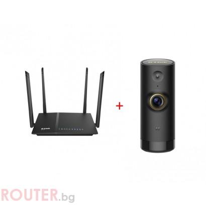 Рутер D-LINK DIR-825 N Quadband + Камера за видеонаблюдение D-LINK Mini HD Wi-Fi Camera