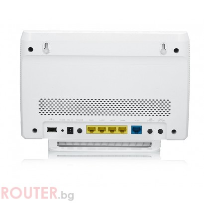Рутер ZyXEL NBG6815, Simultaneous Dual-Band