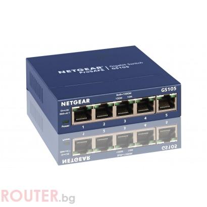 Netgear FS105, 5 x 10/100 ProSafe switch, external power supply