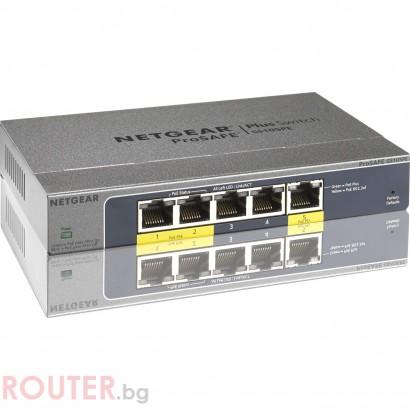 Мрежов суич NETGEAR GS105PE