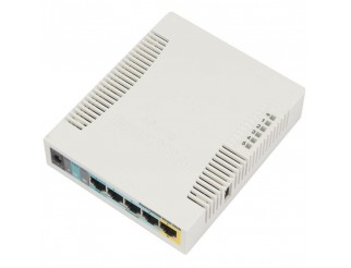 Безжичен Access Point MikroTik RB951Ui-2HnD, 2.4Ghz AP, 5xGigabit Ethernet, USB, 600MHz CPU, 128MB RAM